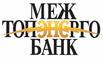 Межтопэнергобанк - лого