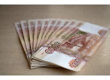 Век денег: зачем меняют банкноты и что происходит с устаревшими деньгами